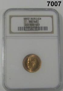 1902 RUSSIAN 5 ROUBLES NGC CERTIFIED GOLD MS66 FLASHY! #7007
