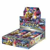 Pokemon Card Game Sun & Moon Expansion pack GG END G G Booster BOX JAPAN