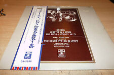 RUDOLF SERKIN BUSCH STRING QUT - BRAHMS PIANO & STRINGS, OP.25 JAPAN ISSUE MINT