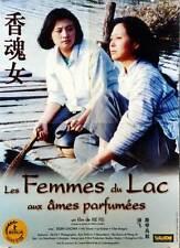 Affiche FEMMES DU LAC AUX AMES PARFUMEES (LES)