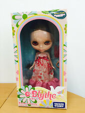 Blythe Prima Dolly Winsome Willow Japan ((FREE shipping))