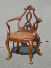 Vintage Oriental Asian Chippendale Wood & Cane Seat Accent Chair ~ French