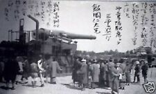 NEW JAPANESE COAST ARTILLERY ENCYCLOPEDIA CD  WW2 GUNS,AMMO,SHELL CANNON MOUNTS