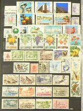 Lebanon Liban Lot of 83 Stamps Cancelled #6959