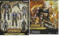 ✅Hasbro Marvel Legends The Children of Thanos 5 Pack UNCIRCULATED💯TRUST GLOBAL
