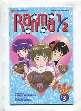 "RANMA 1/2 #3 - ""SERIOUS SIDE EFFECTS!"" - (9.2) 1997"