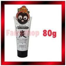 Daiso Charcoal Face Mask Blackhead Pore Remover Peef Masque Cleanser Oil
