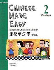Paperback Children & Young Adults Books in Chinese