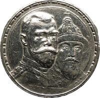 1913 NICHOLAS II & Michael I of RUSSIA Czar Russian Rouble Silver Coin i52914