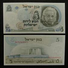 Israel Banknote 5 Lirot 1968 UNC, Einstein