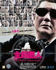 Outrage Trilogy Boxset: Films Of Takeshi Kitano [New Blu-ray] Boxed Set, Asia