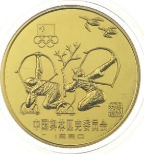 China - Yuan 1980 - Oly Lake Placid