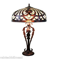 Arcade Tiffany 63cm Table Lamp