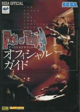 "SEGA SATURN "" THE HOUSE OF THE DEAD OFFICIAL GUIDE BOOK "" SS JAPAN"