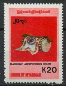 Myanmar 1998 Musical Instruments 20k drum SG 358 MNH mint *COMBINED SHIPPING