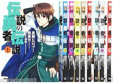 LEGEND OF THE LEGENDARY HEROES 1-9 COMPLETE SET/ JAPANESE MANGA COMIC BOOKS