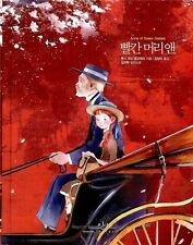Korean Illustration Book Anne of Green Gables Hard Covered Hangul 8992632207