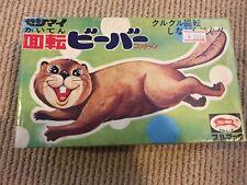 Bullmark Clockwork Beaver Kon chan Toy Figure Japan unused US seller
