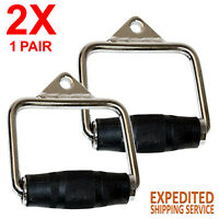 2X Cable Handle Attachments Machine Workout D-Handle Stirrup 1 Pair Rubber Grips