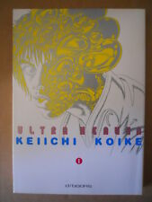 ULTRA HEAVEN Vol.1 Keiichi Koike D/Books  [G483]