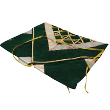 Velvet Quran Pouch Cover Gilaf Book Case Pray Islamic Gift Protect 31x24cm