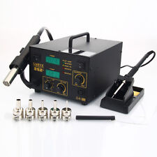 852+ Electric SMD ESD Rework Desoldering Soldering Iron Station Hot Air Gun 110V