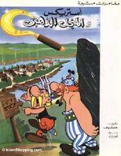 Children Arabic Comic Asterix and the Golden Sickle أستريكس و المنجل الذهبى