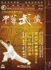 Songshan Shaolin Dahong Quan Routine Five by Li Tianren DVD - No.074