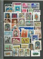 Magyar Posta Ungarn Timbres Stamps Briefmarken Sellos