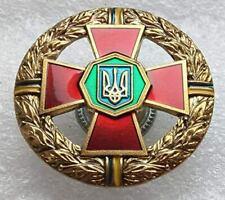 Croix rouge de Kokarda garde nationale ukrainien ukraine militaire insigne