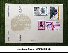 INDIA - 1973 INDIPEX '73 HALL OF NATIONS / CHILDREN'S DAY - 4V - FDC