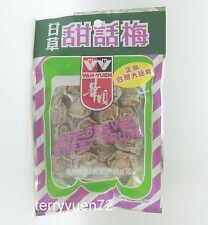 Wah Yuen 華園甘草甜話梅 Sweet Prune Taiwan Chinese Snack Food 47g