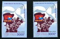 Vietnam 2018 Vietcong Gegenregierung Südvietnam Flagge 3753 A & B Postfrisch MNH