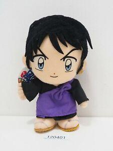 "Miroku 120401 Summer Festival Inuyasha Banpresto 2002 Plush 7"" Toy Doll Japan"