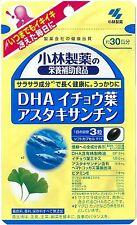 Kobayashi Pharmaceutical DHA Ginkgo leaf Astaxanthin 90 Health Beauty Japan