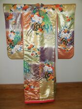 Amazing Embroidered Japanese Uchikake Wedding Kimono w/ Peacocks & Block Pattern