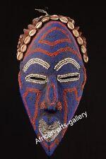 702 Masque de Bamun Cameroun / Cameroun Afrique