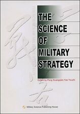 The Science of Military Strategy(In English)