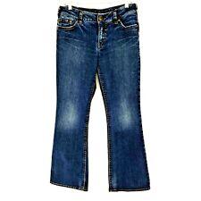 Silver Jeans Women's Bootcut Flared Jeans Suki Size 32 Denim Dark Blue