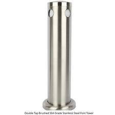 Kegland Double Tap Brushed Stainless Steel Font Faucet Tower Kegerator Beer