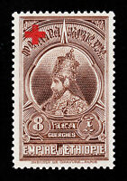 REKLAMEMARKE ETHIOPIE ETHIOPIA POSTER STAMP 8 GUERCHES RED CROSS CHARITY STAMP