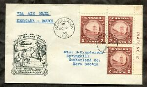 p395 - First Flight Cover 1934 Kewagama-Rouyn with #210 Partial Plate 2 Block ✉