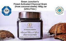 ★GJ's Ultra Fine Grain  Activated Charcoal Powder( coconut shells ) 100 g Jar★