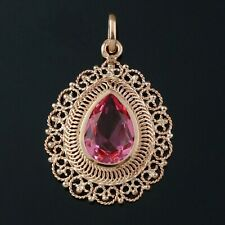 Etruscan Solid 18K Yellow Gold, Pink Stone Estate Woven Rope Filigree Pendant NR