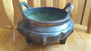 China Antique Copper Xuande Incense Burner  铜 炉