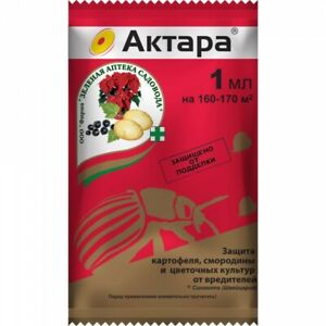 """Aktara"" - insecticide intestinal-contact action. 1 ml"