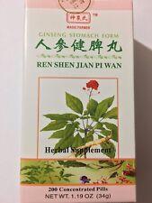 Ren Shen Jian Pi Wan -Jian Pi Wan - 人参健脾丸