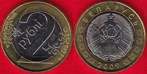 Belarus 2 roubles 2009 (2016) BiMetallic UNC