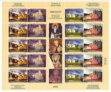 SERBIA Sc 323 NH MINISHEET of 2005 - CHURCHES