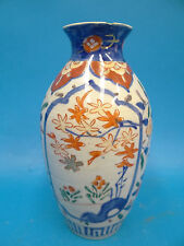 Antique Old Qinglong Imari Hand Painted Blue Red Gold Porcelain Chinese Vase